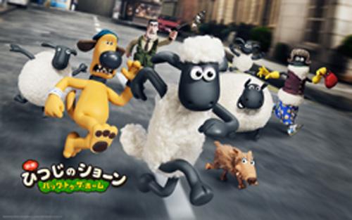 SHAUN-THE-SHEEP-THE-MOVIE.jpg