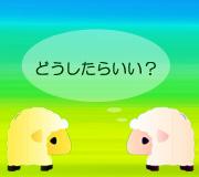 hitsuji_-DILEMMA.jpg