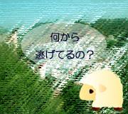 hitsuji_-andrusia.jpg