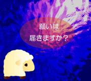 hitsuji_12-YEARS-A-SLAVE.jpg