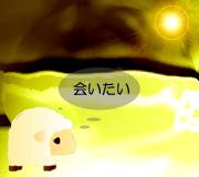 hitsuji_127-Hours.jpg