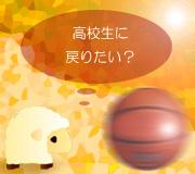hitsuji_17-AGAIN2.jpg