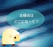 hitsuji_2012.jpg