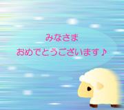 hitsuji_2013k.jpg