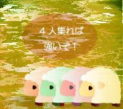 hitsuji_A-TEAM2.jpg