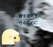 hitsuji_ABOUT-PORTANT.jpg