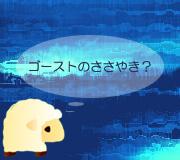 hitsuji_ARISE2.jpg