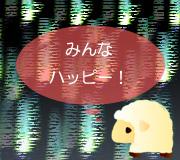 hitsuji_ARTHUR-CHRISTMAS.jpg
