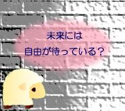 hitsuji_BABY-DRIVER.jpg