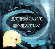 hitsuji_BEASTS-OF-THE-SOUTH.jpg