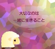 hitsuji_BEAUTY-INSIDE.jpg