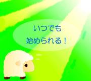 hitsuji_BEGINNERS.jpg