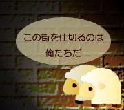 hitsuji_BLACK-MASS.jpg