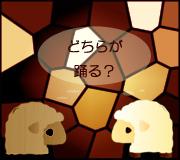 hitsuji_BLACK-SWAN.jpg