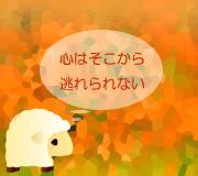 hitsuji_BLACK WIDOW.jpg
