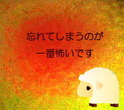 hitsuji_BLACKKKLANSMAN.jpg