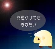 hitsuji_BODYGUARDS-AND-ASSA.jpg