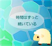 hitsuji_BOYHOOD.jpg