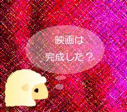 hitsuji_BROKEN-EMBRACES.jpg
