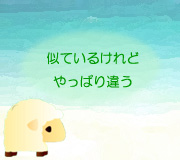 hitsuji_BROOKLYN.jpg