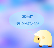 hitsuji_BROTHERS.jpg