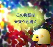 hitsuji_CAPTAIN-MARVEL.jpg