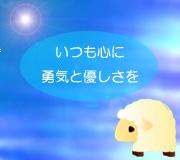 hitsuji_CINDERELLA.jpg