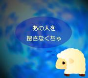 hitsuji_CIRQUE-DU-SOLEIL.jpg
