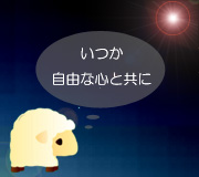 hitsuji_CLOUD-ATLAS.jpg