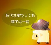 hitsuji_CRYSTAL-SKULL.jpg