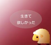 hitsuji_DANISH-GIRL.jpg
