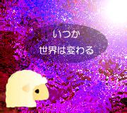 hitsuji_DAYBREAKERS.jpg