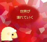 hitsuji_DEAD-DON'T-DIE.jpg