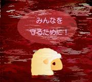 hitsuji_DEATHLY-HALLOWS2.jpg