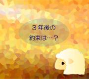hitsuji_DISTRICT-9.jpg
