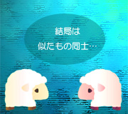 hitsuji_DUPLICITY.jpg