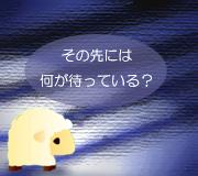 hitsuji_EASTERN-PROMISES.jpg