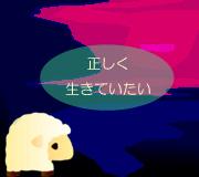hitsuji_EDGE-OF-DARKNESS.jpg
