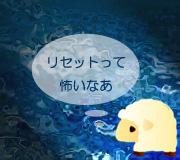 hitsuji_EDGE-OF-TOMORROW.jpg