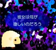 hitsuji_ELLE.jpg