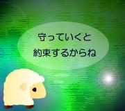 hitsuji_ENDER'S-GAME.jpg