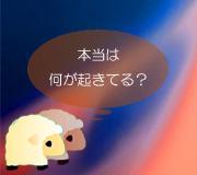 hitsuji_ENEMY.jpg