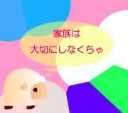 hitsuji_ENGLISH-VINGLISH.jpg