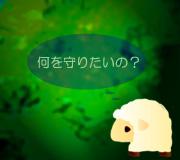 hitsuji_EVERYBODY-HAS-A-PLA.jpg