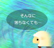 hitsuji_FALLOUT.jpg