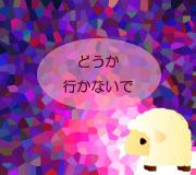hitsuji_FANTASTIC-BEASTS2.jpg