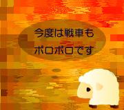 hitsuji_FAST-FIVE6.jpg