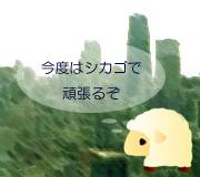 hitsuji_FORMERS-DARK-OF-THE.jpg