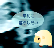 hitsuji_GANGSTER-SQUAD.jpg