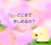 hitsuji_GENJI-MONOGATARI.jpg